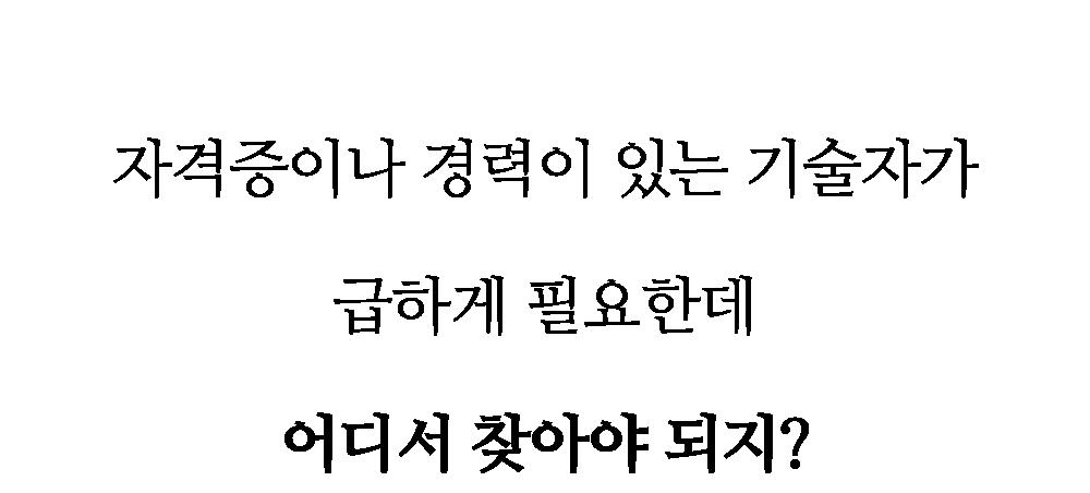 배경이미지4_1_1
