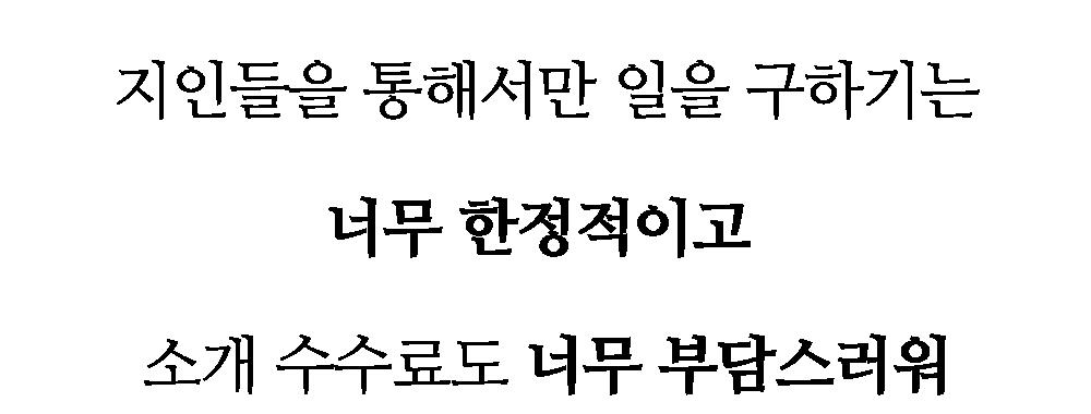 배경이미지4_2_1